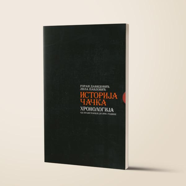Istorija-cacka-1