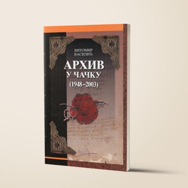 arhiv-u-cacku