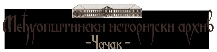 Medjuopstinski istorijski arhiv Cacak