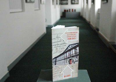 65 година Архива у Чачку