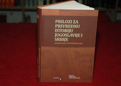 """Промоција књиге """"Хиперинфлација и постхиперинфлација"""""""
