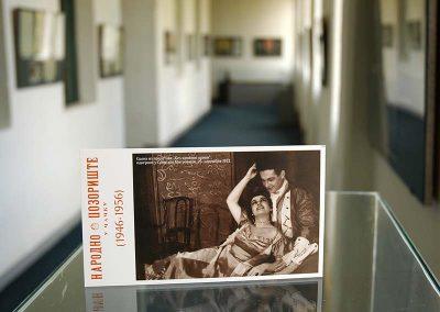 Народно позориште у Чачку (1946-1956)