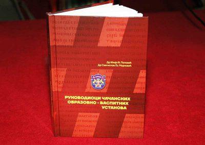 Промоција књиге о директорима чачанских школа