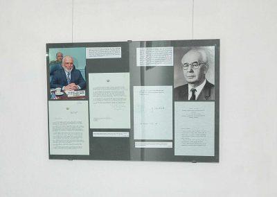 Аутографи познатих личности на документима Архива Југославије
