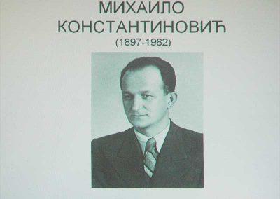 Трибина о Михаилу Константиновићу