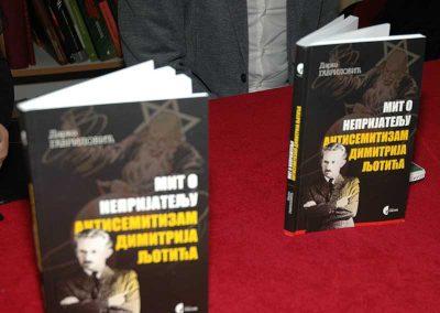 """Промоција књиге """"Мит о непријатељу"""""""