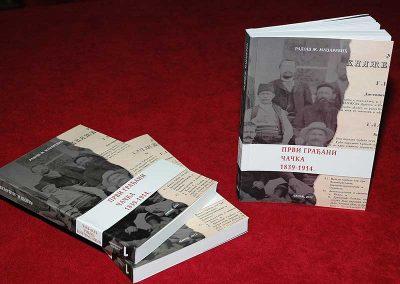 """Промоција књиге """"Први грађани Чачка 1839-1914.""""'"""