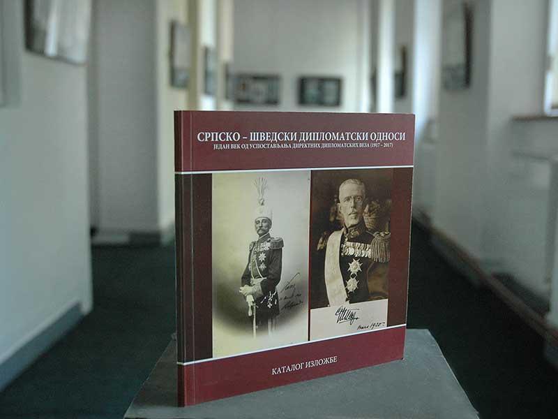 Српско-шведски дипломатски односи