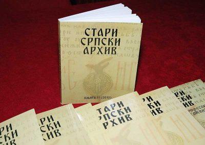 """Промоција часописа """"Стари српски архив"""""""
