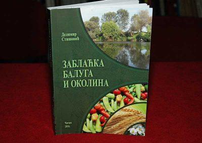 """Промоција књиге """"Заблаћка Балуга и околина"""""""