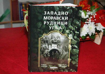 """Промоција књиге """"Западноморавски рудници угља"""""""